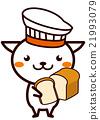 麵包和動物系列 21993079