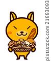 麵包和動物系列 21993093
