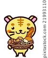 麵包和動物系列 21993110