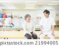 康復 友好的談話 病患 21994005