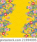 沖繩 琉球 硫球 21994095