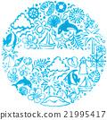夏季销售夏季促销夏季雪夏季图标填充圆圈 21995417
