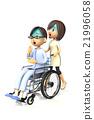 surprised, wheelchair, suprised 21996058