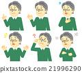 老年男性(高級女性)情緒情緒和ps構成集 21996290