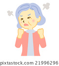 高级女性愤怒 21996296