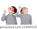 雙胞胎 可愛的 微笑 21996426