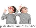 雙胞胎 可愛的 微笑 21996427