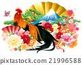 鸡 鸡肉 日本风格 21996588