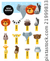 Set of cute animal icons wildlife 21999833
