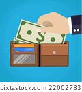 錢包 皮夾 信用 22002783