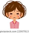 一个女人患有睡眠习惯 22007813