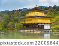 Golden Pavilion ( Kinkakuji ) 22009644