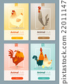 Set of templates with chicken for web design 2 22011147