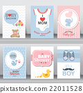 cute baby shower invitation. vector 22011528