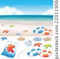 Seaside summer icon 22011906