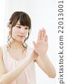 女性 女 女人 22013001