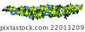 nu_mix_plantS_06 22013209