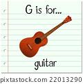 gf_mixG_22 22013290