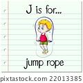 gf_mixj_16 22013385