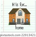 BM_MixH_46 22013421
