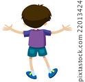 nu_kids_game09 22013424