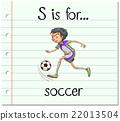 gf_mixS_47 22013504