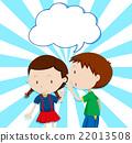 孩子 兒童 小朋友 22013508
