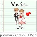 gf_mixW_27 22013515