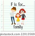 BM_MixF_06 22013569