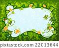 nu_mix_plantS2_07 22013644