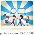 mn_mix_12 22013686