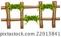 mn_plantS_06 22013841
