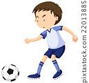 BM_Soccer_02 22013885