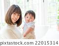 擁抱 嬰兒 寶寶 22015314