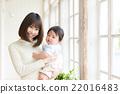 嬰兒 寶寶 寶貝 22016483