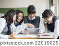 study, studying, girl 22019025