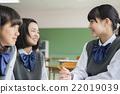 공부, 중학생, 고등학생 22019039