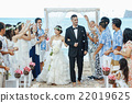newlywed just married 22019625
