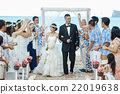 newlywed just married 22019638