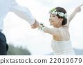 新郎 婚禮 新娘 22019679