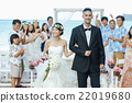 newlywed just married 22019680