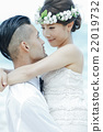 新郎 新娘 婚禮 22019732