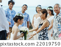 女性 婚禮 新娘 22019750