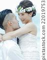 新郎 婚禮 新娘 22019753