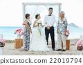 bridegroom, groom, bride 22019794