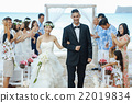 newlywed just married 22019834