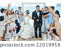 newlywed just married 22019958