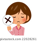 바투 꼬리표를내는 잠옷 차림의 여성 22028261