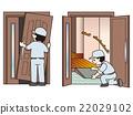 현관 문 및 장애인의 시공 22029102