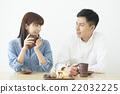 夫妇 一对 情侣 22032225